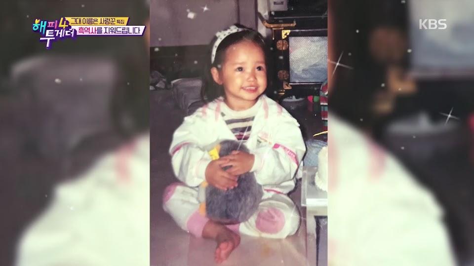 ha yeon soo rumors 1