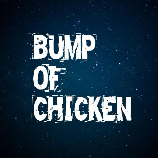 BUMP OF CHICKEN検定 益智 App LOGO-APP開箱王