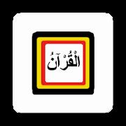 Luganda Qur'an
