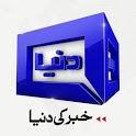 DUNYA NEWS - DUNYA TV icon