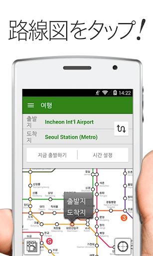 Transit 韓国 by NAVITIME