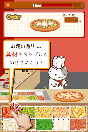無料休闲Appのねこのピザ屋さん|記事Game