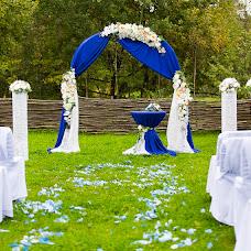 Wedding photographer Anastasiya Belyakova (Bellefoto). Photo of 29.10.2016