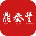 """小籠包 - with tagline """"for 鼎泰豐 ディンタイフォン"""""""