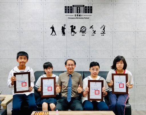 1090331 市級模範兒童代表