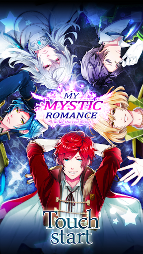 My Mystic Romance for PC
