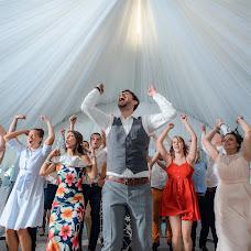 Wedding photographer Galina Mescheryakova (GALLA). Photo of 04.09.2018