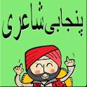 Punjabi Shayri icon