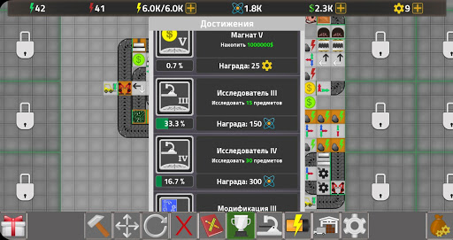 Factory Simulator apkdebit screenshots 9