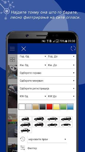 Reklama5 0.2.8 screenshots 3