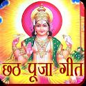 Chhath Puja HD Songs icon