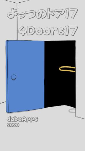 脱出ゲーム/よっつのドア17 Escape Game/4 Doors 17 1.1 screenshots 1