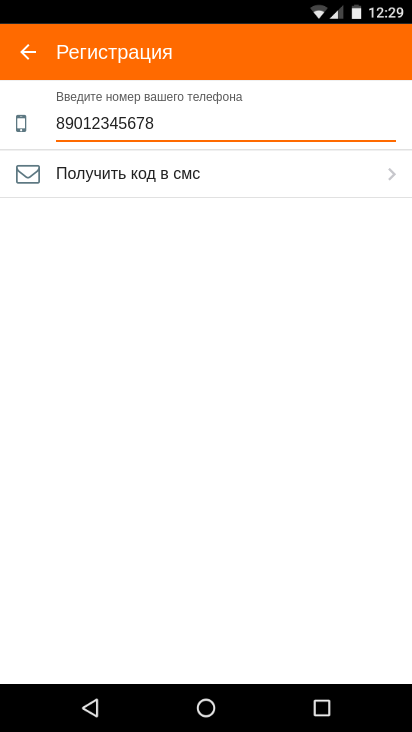 Такси Фортуна г.Озёрск- screenshot