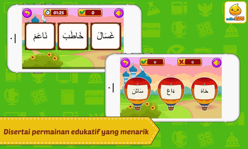 Скриншот Belajar Al-Quran Iqro 2