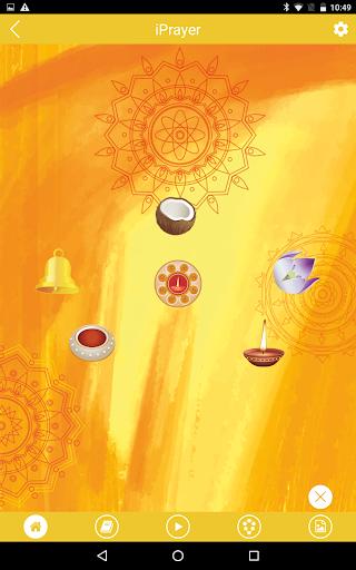 Hanuman Chalisa 1.5 screenshots 10