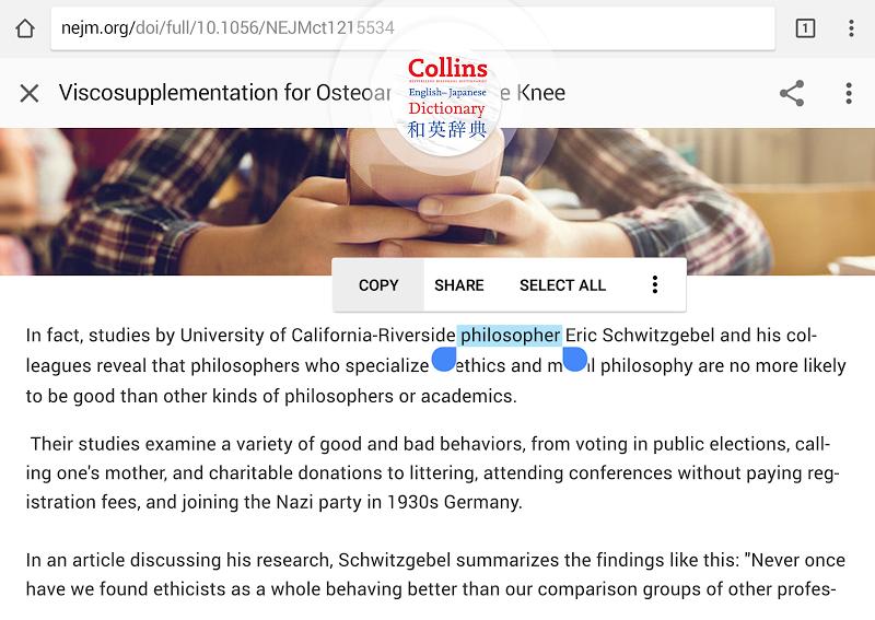 Collins Japanese Dictionary Screenshot 10