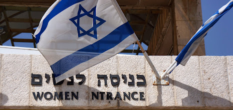 Photo: Entrance to Western Wall