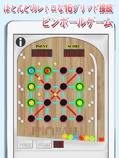 無料益智Appの接続のピンボール|記事Game