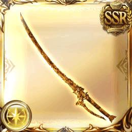 黄金の依代の太刀