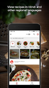 Indian recipes in hindi englishgujarati marathi apps on google play screenshot image forumfinder Images