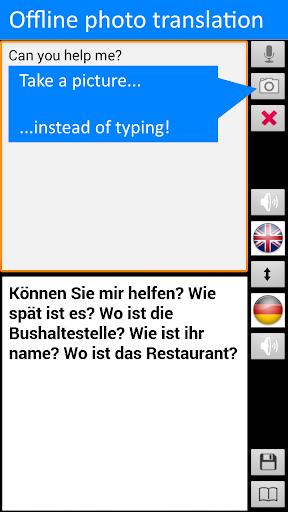 玩免費旅遊APP|下載Free German Offline Translate app不用錢|硬是要APP