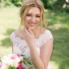Wedding photographer Sofіya Yakimenko (sophiayakymenko). Photo of 04.06.2018