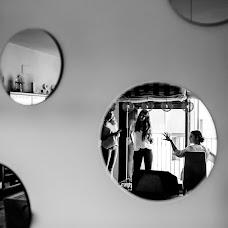 Svatební fotograf Andreu Doz (andreudozphotog). Fotografie z 13.06.2017