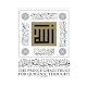 Quranic Thought الفكر القرآني for PC-Windows 7,8,10 and Mac