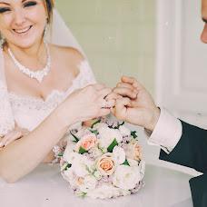 Wedding photographer Mari Mey (solmay). Photo of 28.11.2016