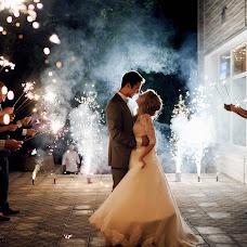 Wedding photographer Dmitriy Goryachenkov (dimonfoto). Photo of 07.01.2019