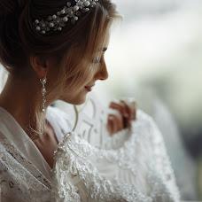 Wedding photographer Dmitriy Poznyak (Des32). Photo of 13.11.2018