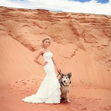 Wedding photographer Nelli Dark (NellyDark). Photo of 30.05.2013