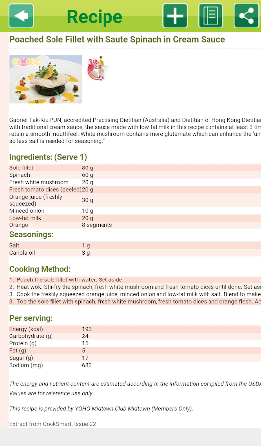 CookSmart: EatSmart Recipes- screenshot