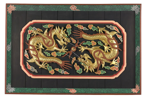 Ceiling Decoration with Twin Dragons