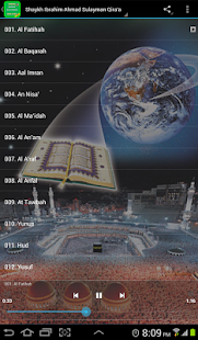 Ahmad Sulaiman Qira'a mp3 - náhled