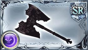 黒き依代の斧