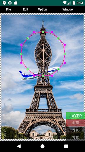 PhotoClipCP (Photo design app)  screenshots 4