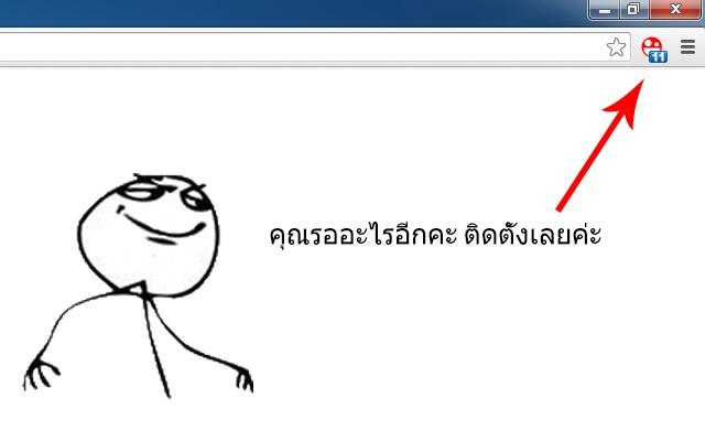 thaifun.net