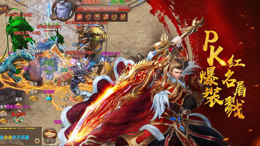 Screenshot for 烈焰武圣 in Hong Kong Play Store