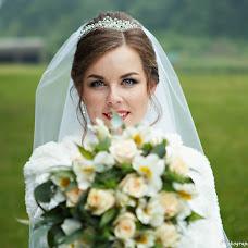 Wedding photographer Volodimir Veretelnik (Veretelnyk). Photo of 12.06.2018
