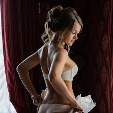 Wedding photographer Veronika Frolova (Luxonika). Photo of 07.12.2018