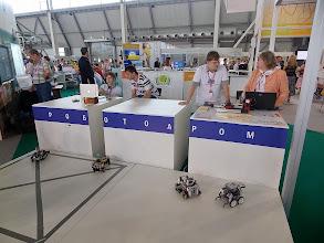 Photo: Внизу стоят Lego-роботы