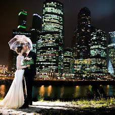 Wedding photographer Alla Rodionova (Allarod13). Photo of 26.01.2018