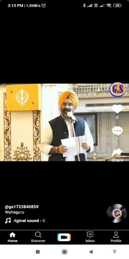 Indian TikTok screenshot 5