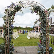 Wedding photographer Kristina Girovka (girovkafoto). Photo of 13.08.2018