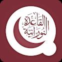 Al Qaida Al Nooraniya icon