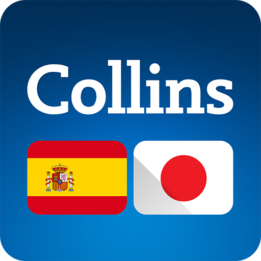 Collins Japanese<>Spanish Dictionary Icon