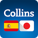 Japanese<>Spanish Dictionary icon