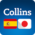 Collins Japanese<>Spanish Dictionary 9.1.309