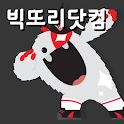 빅또리닷컴 icon